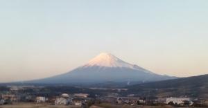Goodbye, Mt. Fuji!
