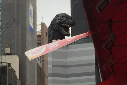Godzilla is ALIVE!