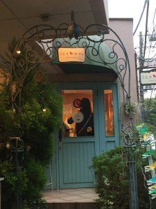 Entrance of Kotori Cafe