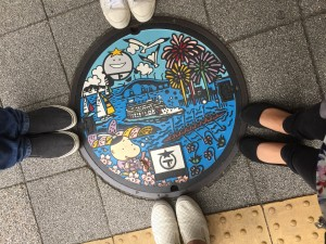 Kyoto area floor plate
