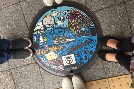 Kyoto area floor plate