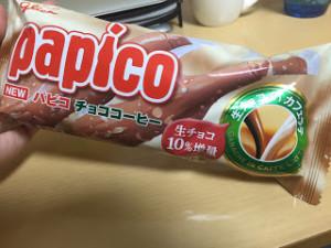 papico chocolate coffee ice cream