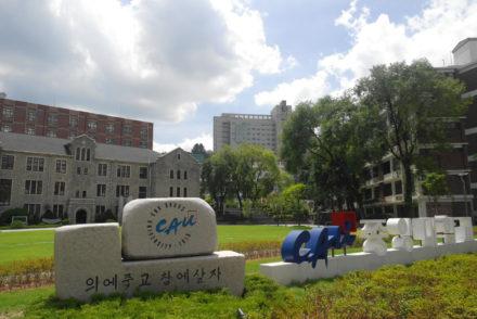 chung_ang_university